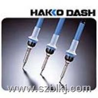 [N453定温烙铁|日本白光HAKKO定温焊铁] N453