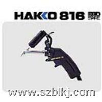[日本白光HAKKO816拆消静电吸锡枪] HAKKO816