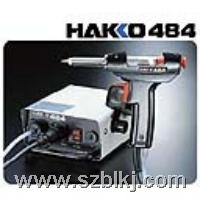 [HAKKO484吸锡枪|白光484吸锡枪] HAKKO484