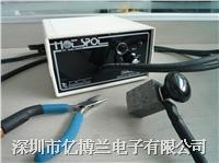 Hotspot I型美国DCC储能式电容器热电偶焊接机10-A10240 Hotspot I(10-A10240)