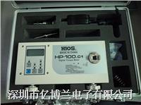 HP-10扭力测量仪 HP-10