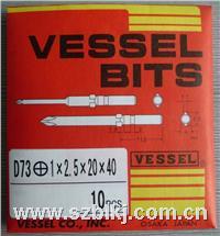 D73电批咀|日本威威vessel起子头 D73 1×2.5×20×40