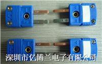 SMPW-T-M热电偶接头|T型omega插头 SMPW-T-M