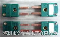 SMPW-R/S-M热电偶接头|R/S型omega插头 SMPW-R/S-M