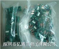 SMPW-R/S-MF热电偶连接器|R/S型omega插头插座