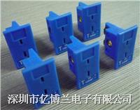 MPJ-T-F蓝颜色面板插座|美国omega T型热电偶插座 MPJ-T-F