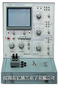 XJ4822型CRT读出半导体管特性图示仪|上海新建图示仪 XJ4822