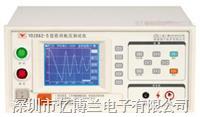 扬子YD2882-3 YD2882-5匝间绝缘耐压测试仪 YD2882-3 YD2882-5