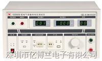 扬子|YD2665D电气设备耐电压测试仪 YD2665D
