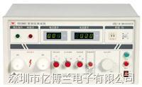 扬子|YD2665耐电压测试仪 YD2665