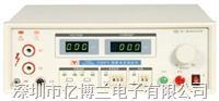 扬子YD2673|YD2673A耐电压测试仪 YD2673|YD2673A