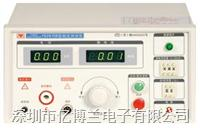 扬子|YD2670B型耐电压测试仪 YD2670B