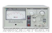 同惠TH2681绝缘电阻测试仪 TH2681