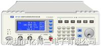 盛普|SP1651数字合成低频功率信号发生器 SP1651