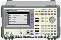 盛普SP8648A/B/C射频合成信号发生器 SP8648A/B/C