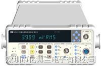 盛普SP2271数字超高频毫伏表/频率计 SP2271