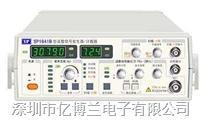 盛普SP1641D功率函数信号发生器/计数器 SP1641D