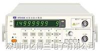 盛普SP3165B多功能计数器 SP3165B