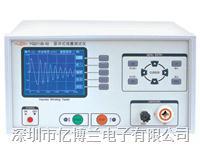 沪光YG211B-30脉冲式线圈测试仪 YG211B-30