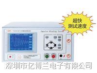 沪光YG202B-5K匝间冲击耐压测试仪 YG202B-5K