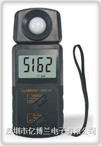 希玛AR813A一体式照度计 AR813A