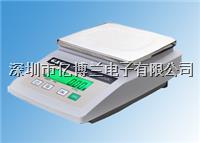 JJ3202BC百分之一双杰电子精密天平 JJ3202BC