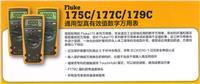 Fluke175C 真有效值3位半数字万用表 Fluke 175C