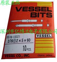 日本VESSEL D76圆杆5mm十字电批头 D76