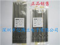 BP-H5电批嘴|日本HIOS十字槽0#咀2.0杆径电批嘴 BP-H5 NO.0-2.0-B-60