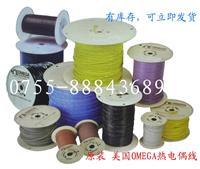 OMEGA欧美茄K型PP,PR聚乙烯材料热电偶线 PR-K-24 PP-K-24S