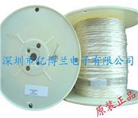 XS-K-14-SLE耐火耐高温1090度K型热电偶线 XS-K-14-SLE-1000