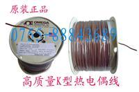 TT-K-20-SLE热电偶测温线|美国omega热电偶|K型特氟龙线 TT-K-20-SLE-1000