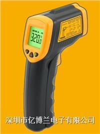 希玛AR320迷你式红外测温仪 AR320