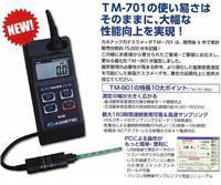 日本KNAETEC强力TM-801磁通密度计 TM-801