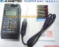 日本KNAETEC强力TM-801EXP高斯计 数字特斯拉计 TM-801EXP