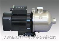 廣東淩霄水泵CMF系列卧式不锈钢多级离心泵天津代理 CMF