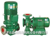 上海上民管道泵IRG/ISW系列离心水泵 ISW/IRG