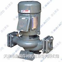 台湾源立立式管道泵YLGb系列空调制冷循环泵 YLGb