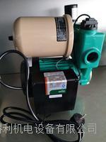 供应德国威乐流量压力双控制增压泵PW-S170EAH 家用自动泵 PW-S170EAH