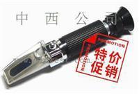折光仪/矿山乳化液浓度计(0-28%) 型号:M219899(特价)