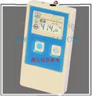 中西 进口个人剂量仪 (白俄罗斯) 型号:MT11-AT3509库号:M314626