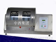 翻转式振荡器 型号:YL10-YKZ-06 库号:M403928