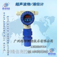超声波物位仪 EAL系列超声波物位计