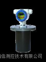 一体化超声波液位计 一体化超声波液位计价格 广东超声波液位计