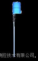 电极电容式液位计 广州电容式液位计厂家