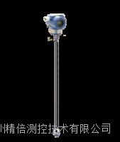 智能磁致伸缩液位计 广州磁致伸缩液位计厂家