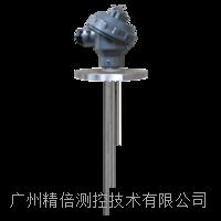 电极电容式液位计 GN系列