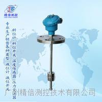 磁力浮球液位计 广东EFG系列磁力浮球液位计