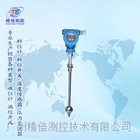 远传浮球液位计 EFG系列远传浮球液位计