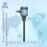 电容式锅炉液位计 广州电容式锅炉液位计